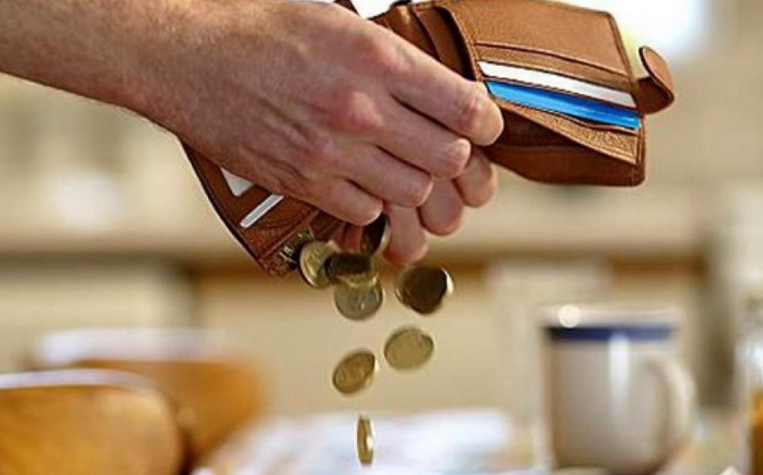 Украинцам начнут списывать долги
